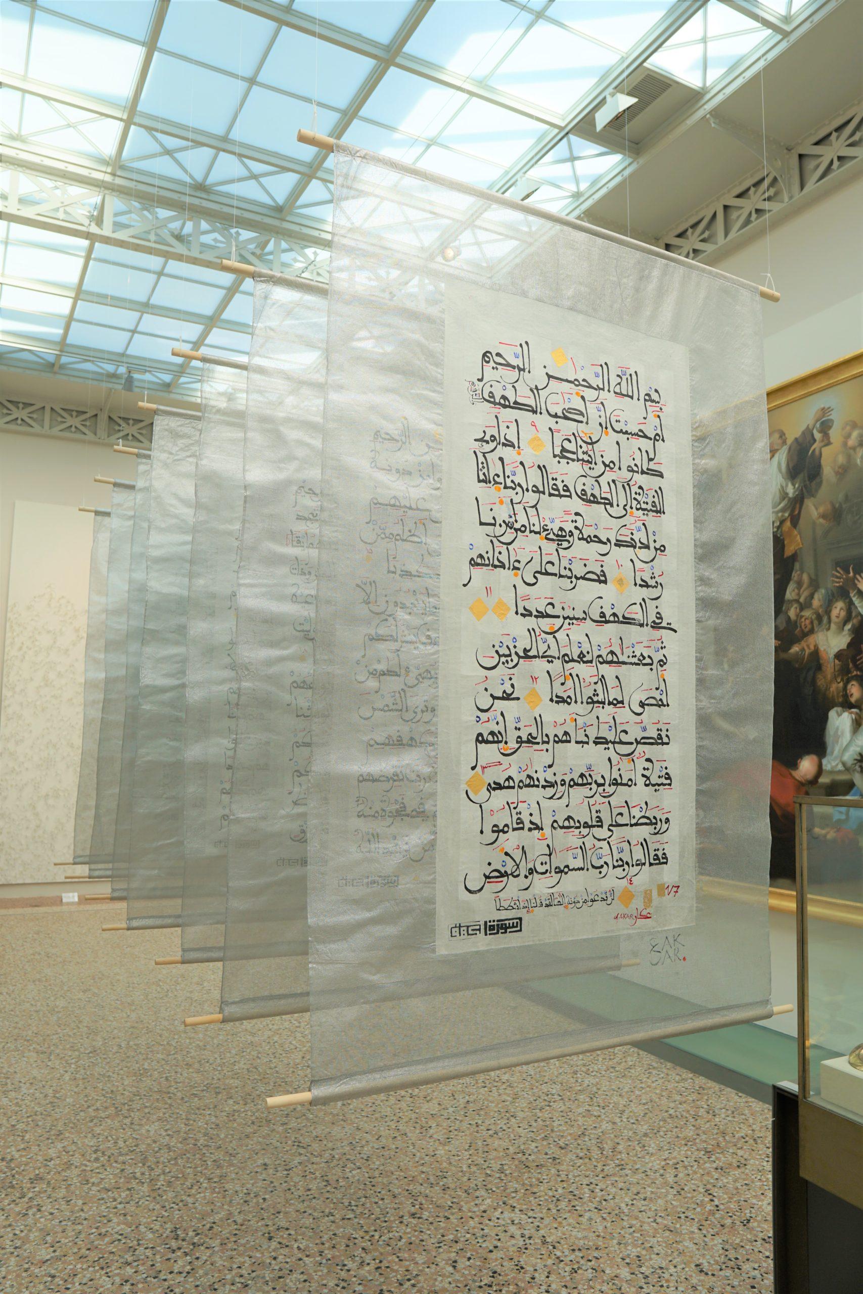 Les Sept Dormants ou Al Kahf - La caverne, Calligraphie de la sourate 18 sur sept textiles en suspension, encres, papiers et feuilles d'or sur tarlatane, 250 x 132 cm