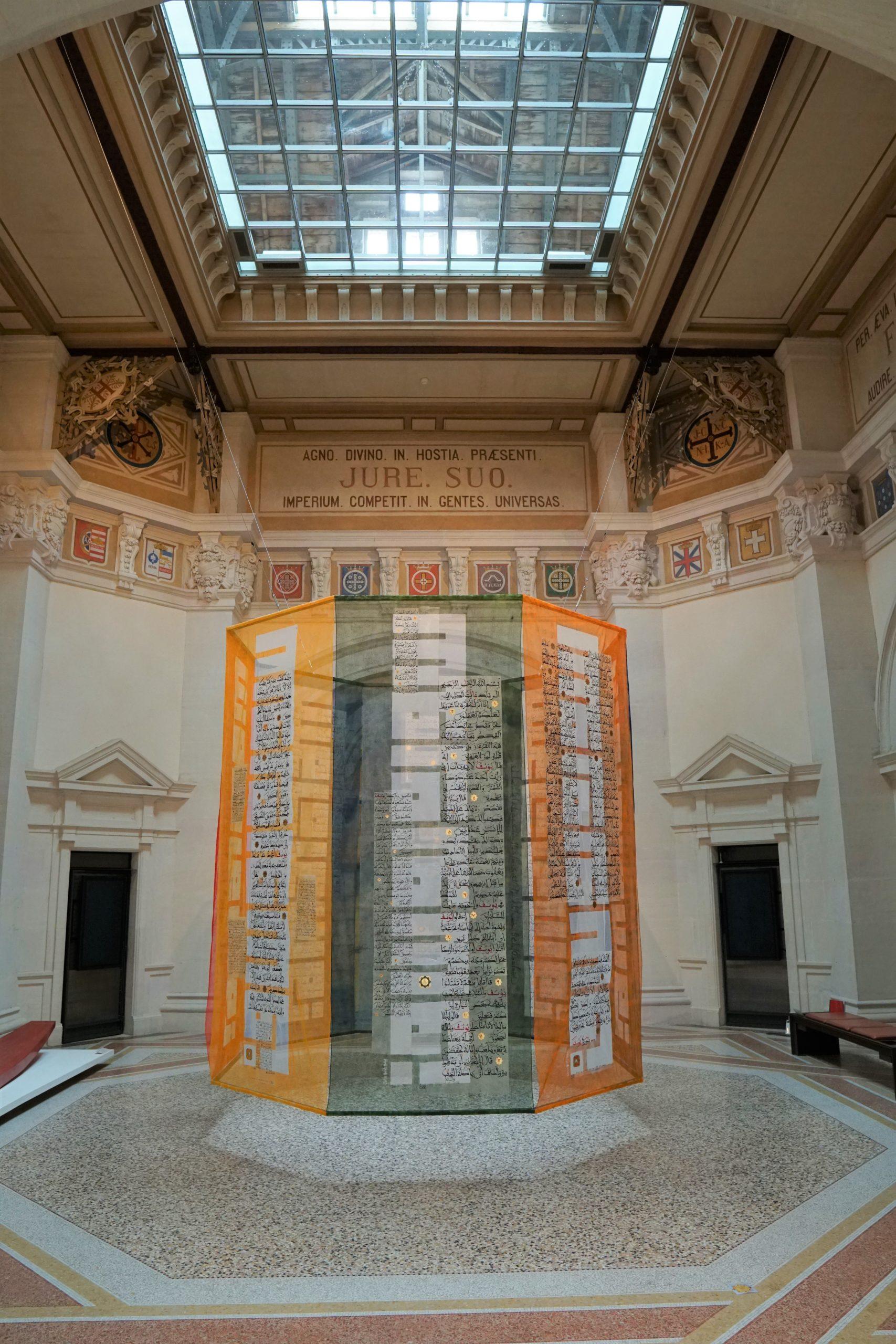 Yusuf, l'autre Joseph, Calligraphie de la sourate 12 sur huit textiles en suspension, formant un octogone créé en 2021 pour le musée du Hiéron, Encres, papiers et feuilles d'or sur tarlatane, 370 x 140 cm