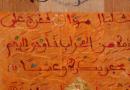 Abdallah AKAR, Entre les deux rives