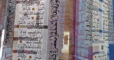 Abdallah AKAR : une œuvre inédite réalisée pour le musée du Hiéron